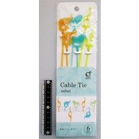 cable binder (animal)6p