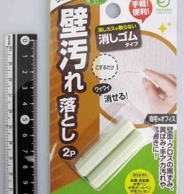 Pika Pika Japan Wall stain remover eraser 2p