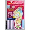 Pika Pika Japan Foot step massage place sheet