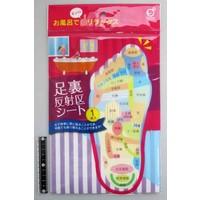 Foot step massage place sheet