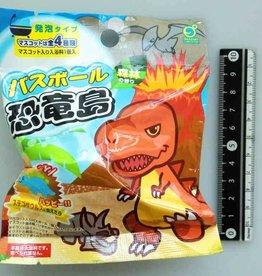 Pika Pika Japan Bath ball dinosaur