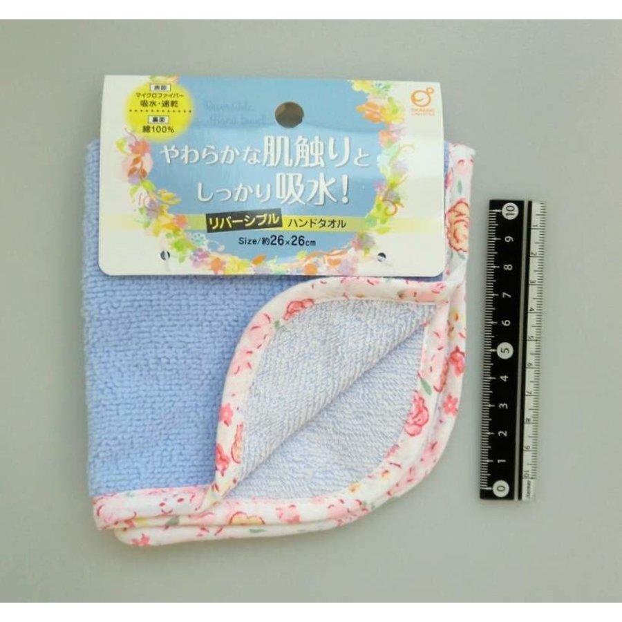 Bias reversible hand towel LV-1
