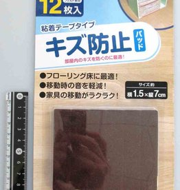 Pika Pika Japan Felt pad for scratch protection oblong 12p