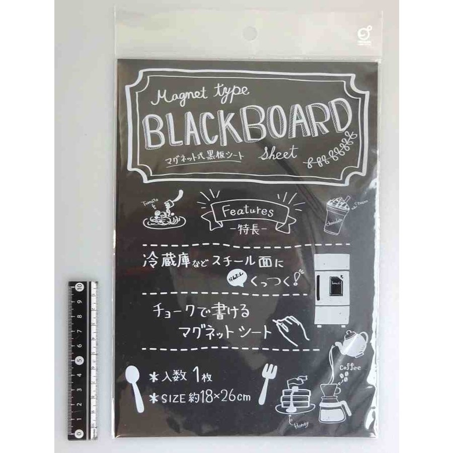 Black borad sheet magnet type 180 x 260mm-1