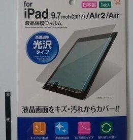 Pika Pika Japan LCD protection film for iPad air
