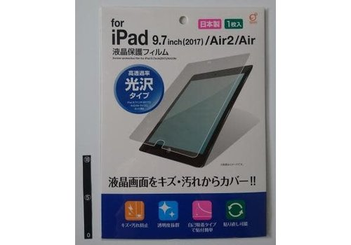 LCD protection film for iPad air