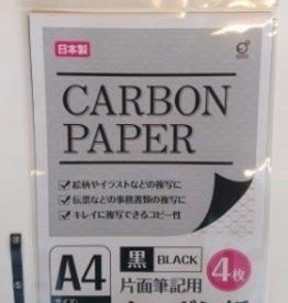 Pika Pika Japan Carbon paper A4 size 4s