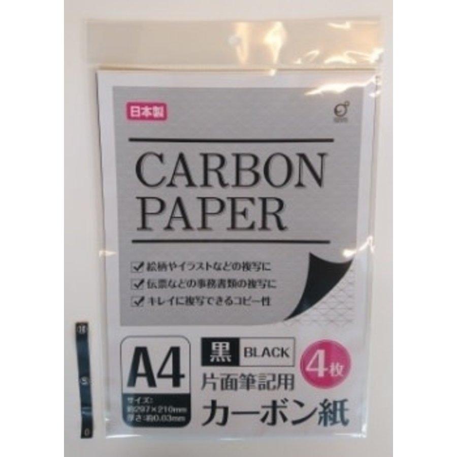 Carbon paper A4 size 4s-1