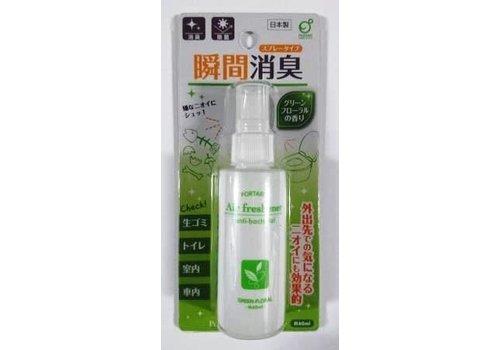 Portable deodorant bacteria elimination spray green 60ml