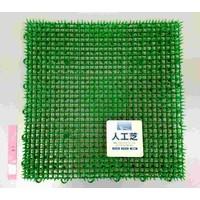Artificial grass 30 x 30 cm