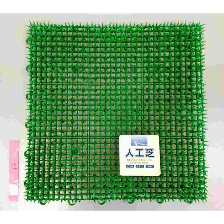 Artificial grass 30 x 30 cm-1