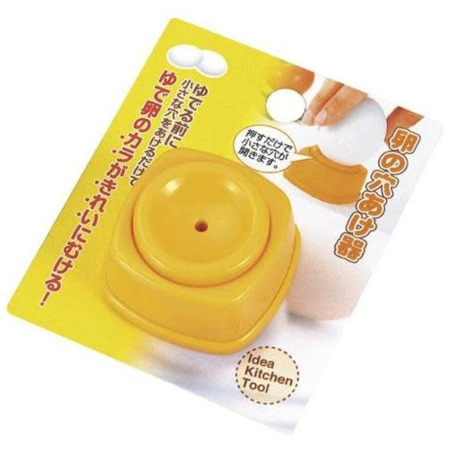 Egg hole maker-1