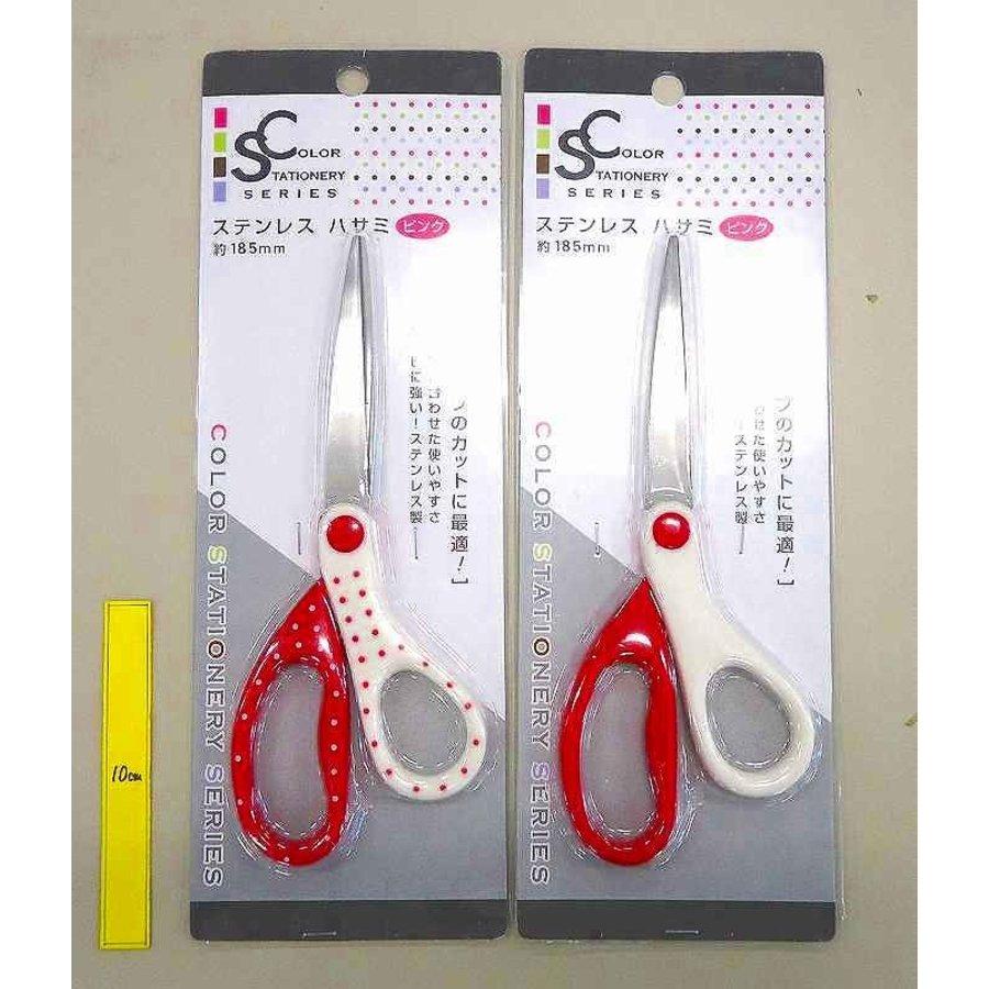 Stainless scissors-1