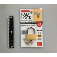 Padlock standard type 35mm