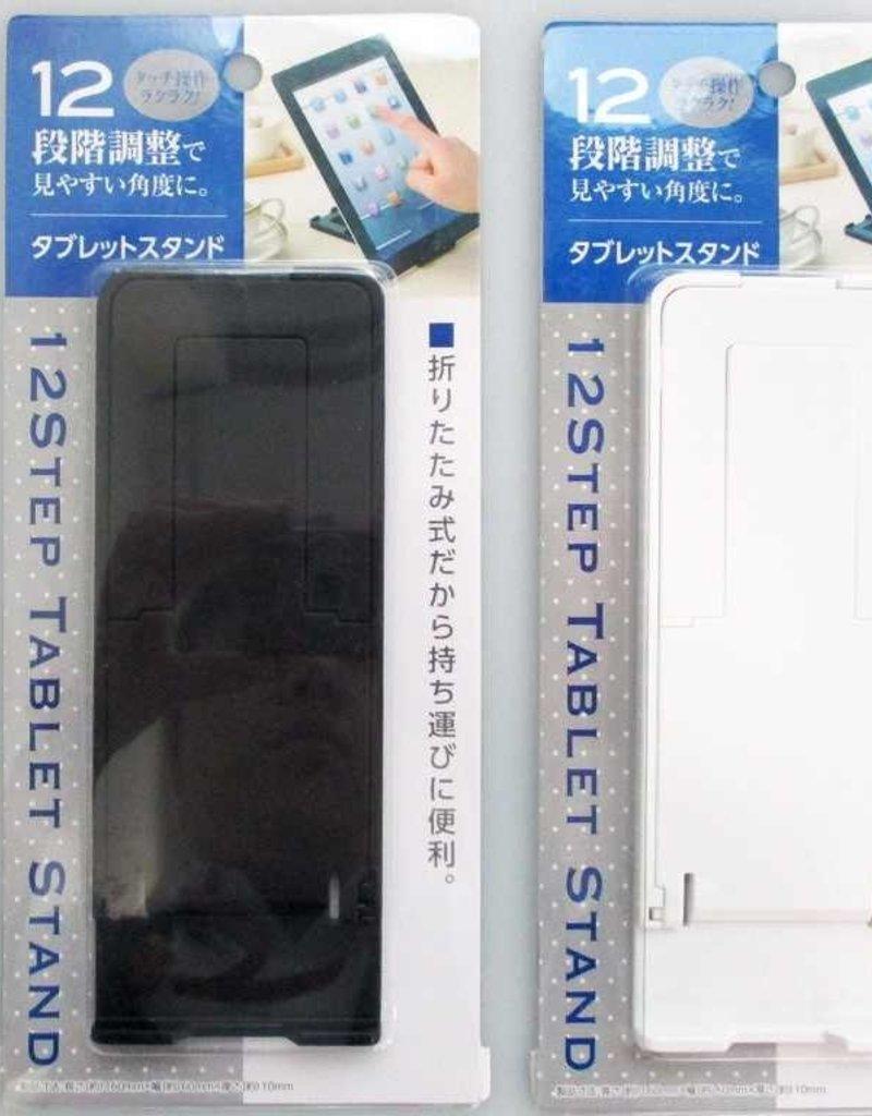Pika Pika Japan 12 steps tablet stand
