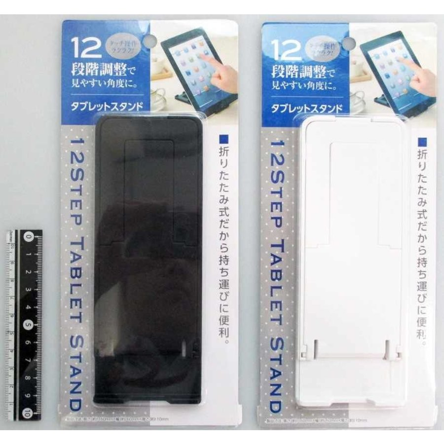 12 steps tablet stand-1