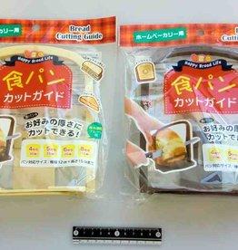 Pika Pika Japan Bread cut guide
