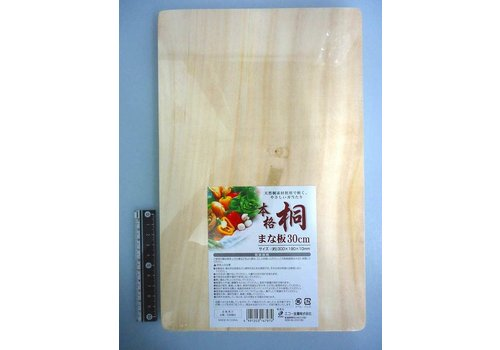Paulownia cooking board 30cm