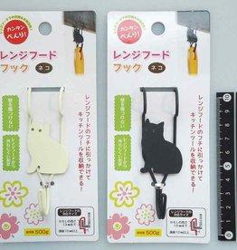 Pika Pika Japan Range food pack cat