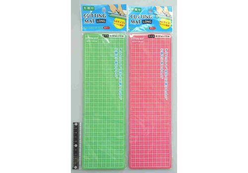 Cutting mat long with grid color