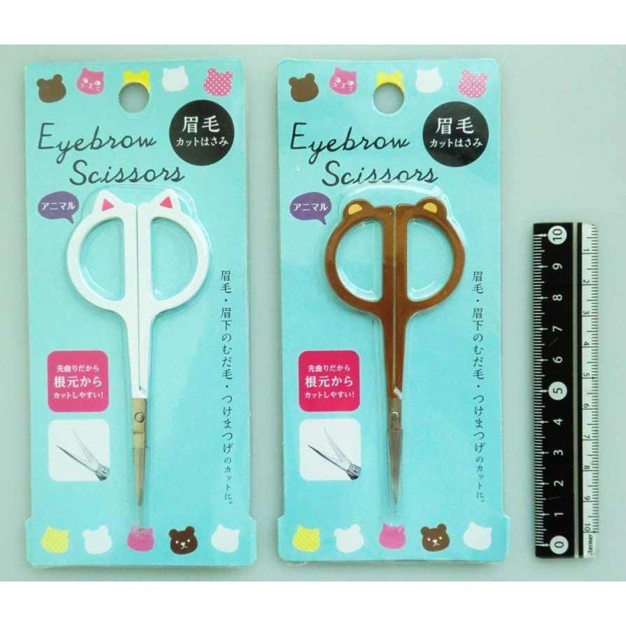 Eyebrows cutting scissors animal-1