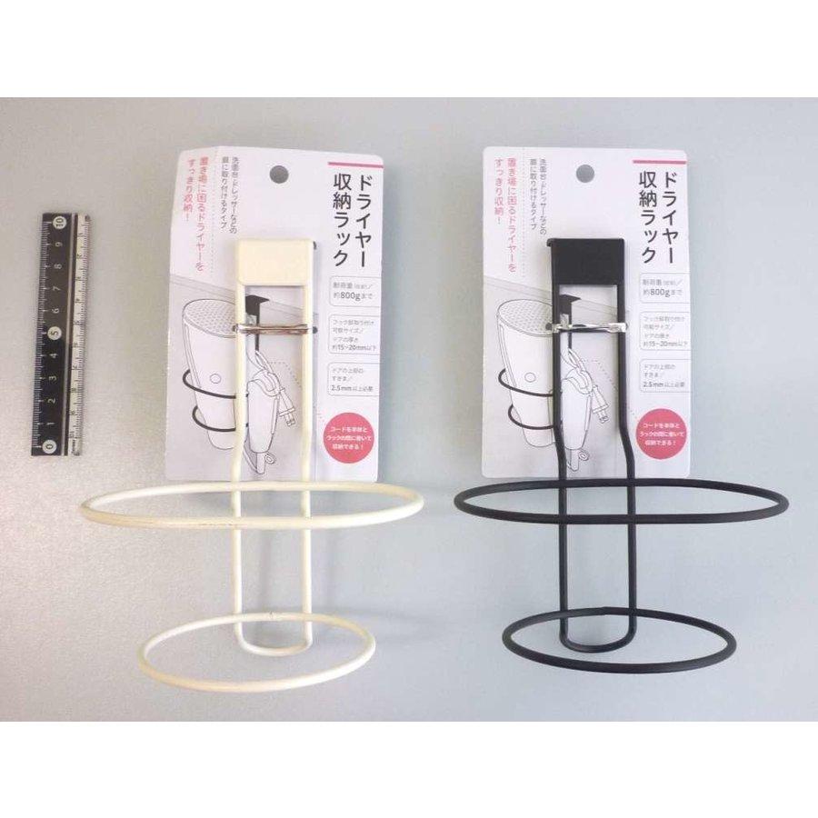 Dryer storage rack monotone-1