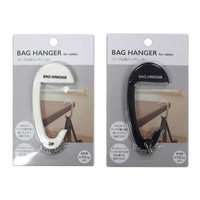 Bag hanger for table