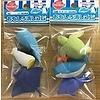 Pika Pika Japan Iwako funny eraser aquarium