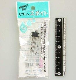 Pika Pika Japan Syringe 5cc