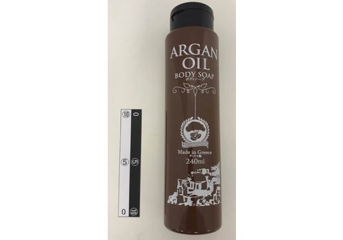 Argn oil body soap 240ml