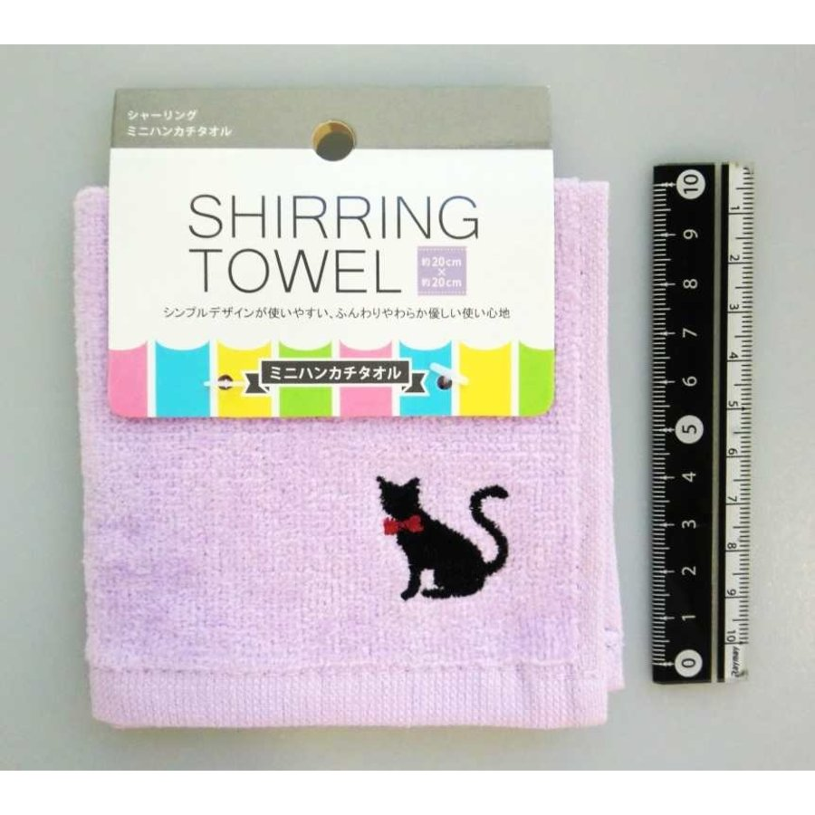 Mini handkerchief towel PL-1