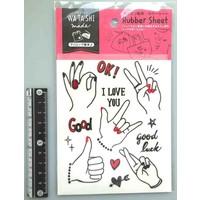 Ironing transcript rubber sheet hand signature