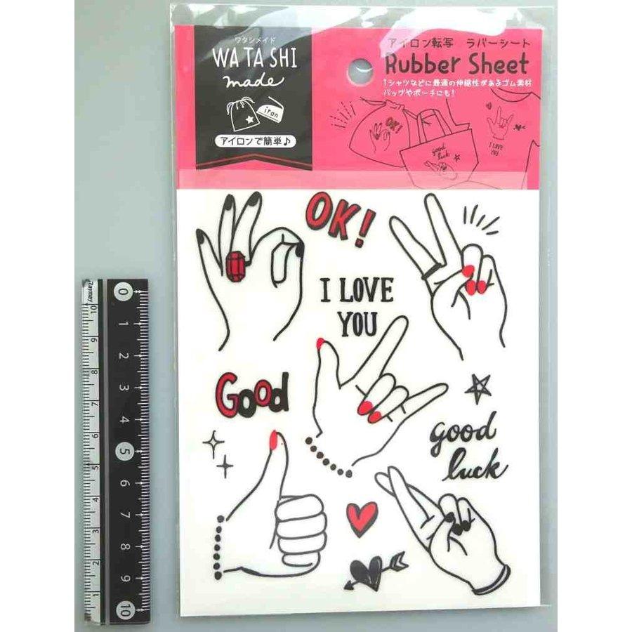 Ironing transcript rubber sheet hand signature-1
