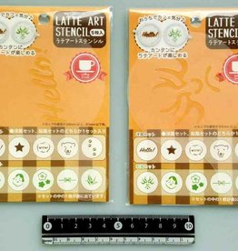 Pika Pika Japan Latte art stencil 5s