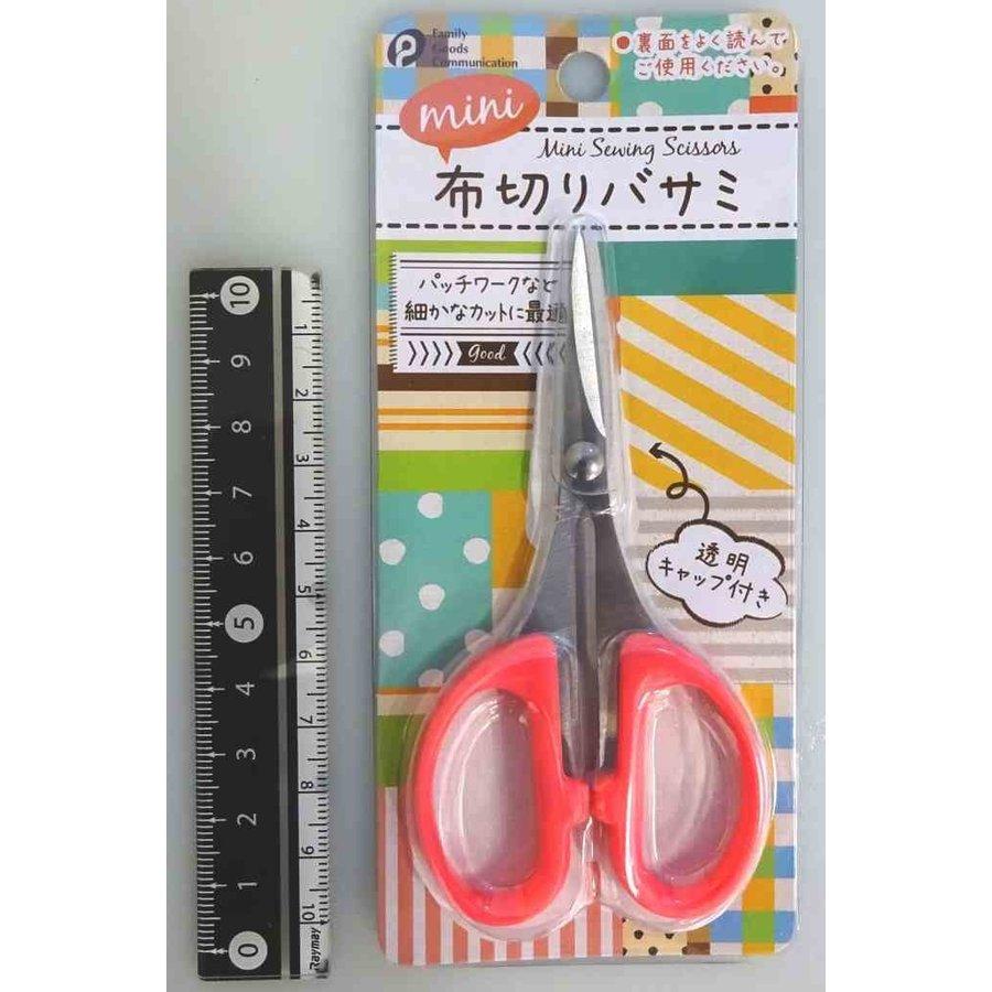 Mini cloth cutting cloth-1