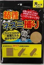 Pika Pika Japan Adhesion rat trap with a fold:PB