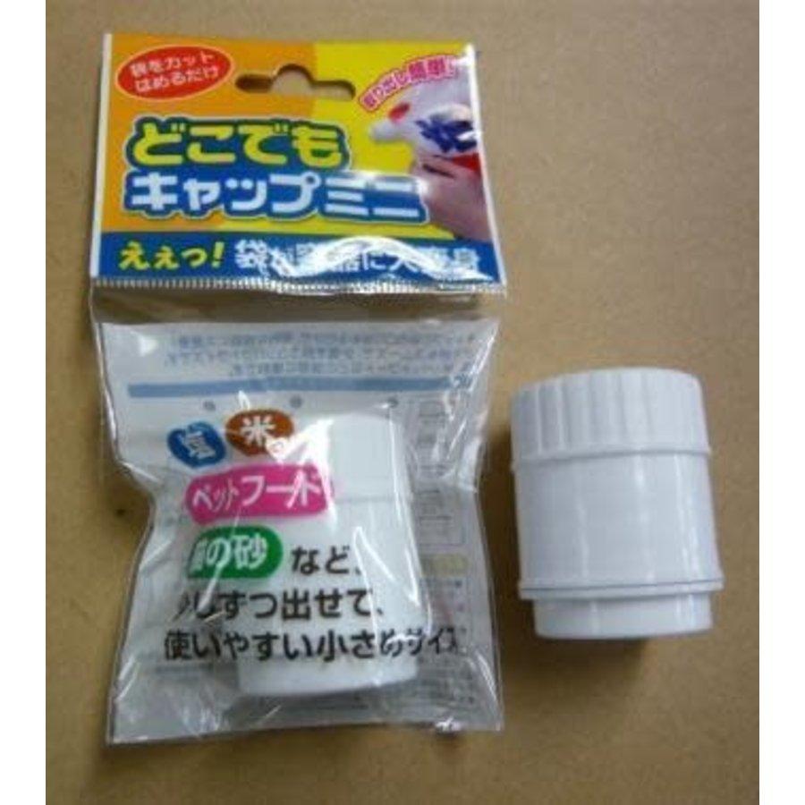 Convenient cap mini : PB-1