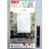 Pika Pika Japan Kitchen splash proof smartphone stand : PB