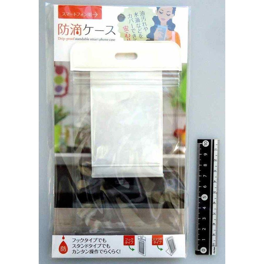 Kitchen splash proof smartphone stand : PB-1