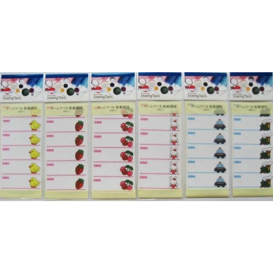 Name label with adhesive 6p : PB-1