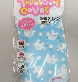 Pika Pika Japan Print toilet seat sheet elephant : PB