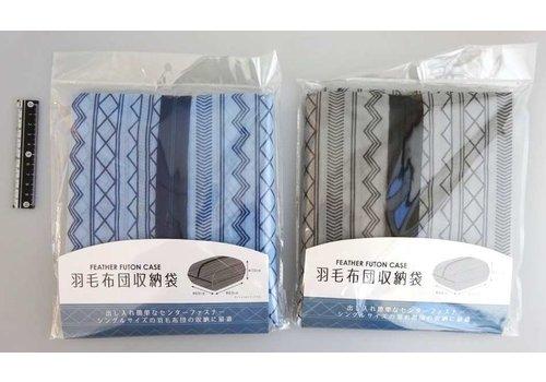 Feather futon storage bag