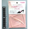Pika Pika Japan Arch stabilizing gel for shoes