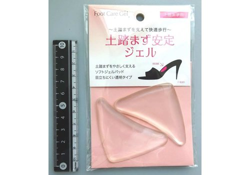Arch stabilizing gel for shoes