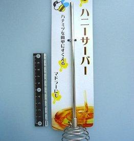 Pika Pika Japan Honey server