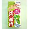 Pika Pika Japan Anti-insect in rice keeper (Japanese Horseradish)