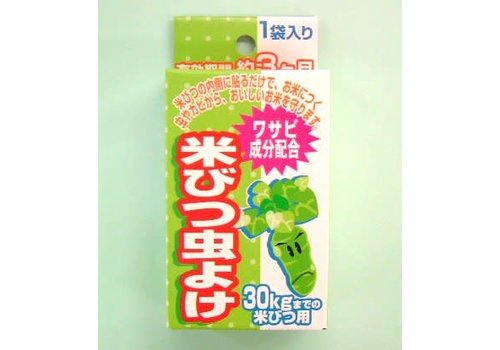 Anti-insect in rice keeper (Japanese Horseradish)