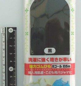 Pika Pika Japan Strong rubber string 8call black