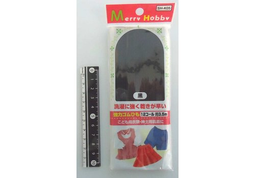Strong elastic braid 12cord black