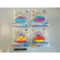 ?Bathroom water toy submarine and ship
